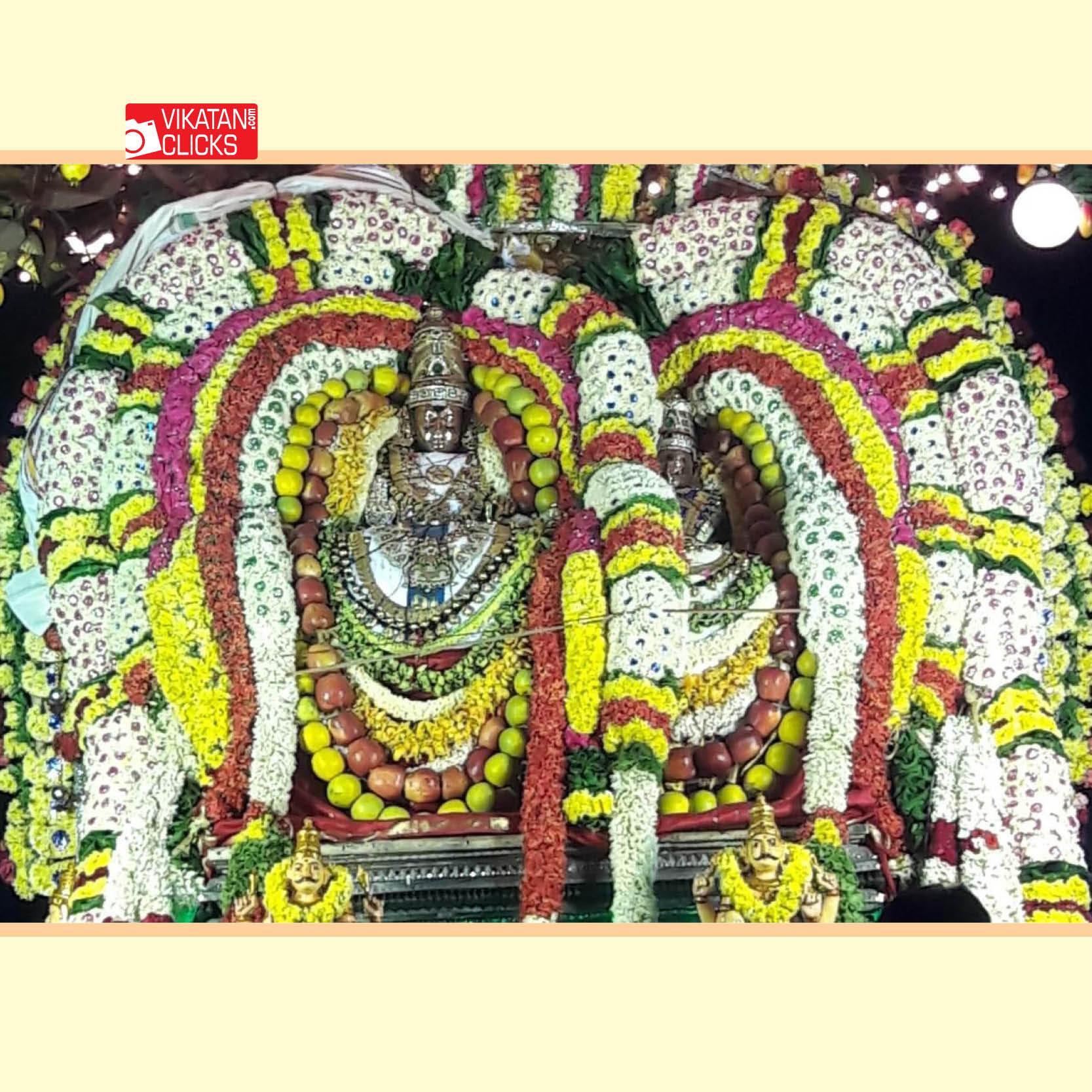 சிவசக்தி