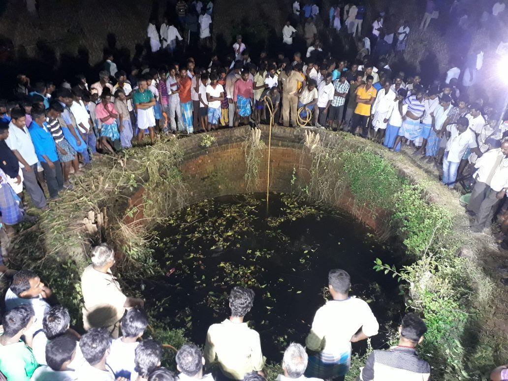 அரக்கோணம் மாணவிகள் தற்கொலை செய்துகொண்ட கிணறு