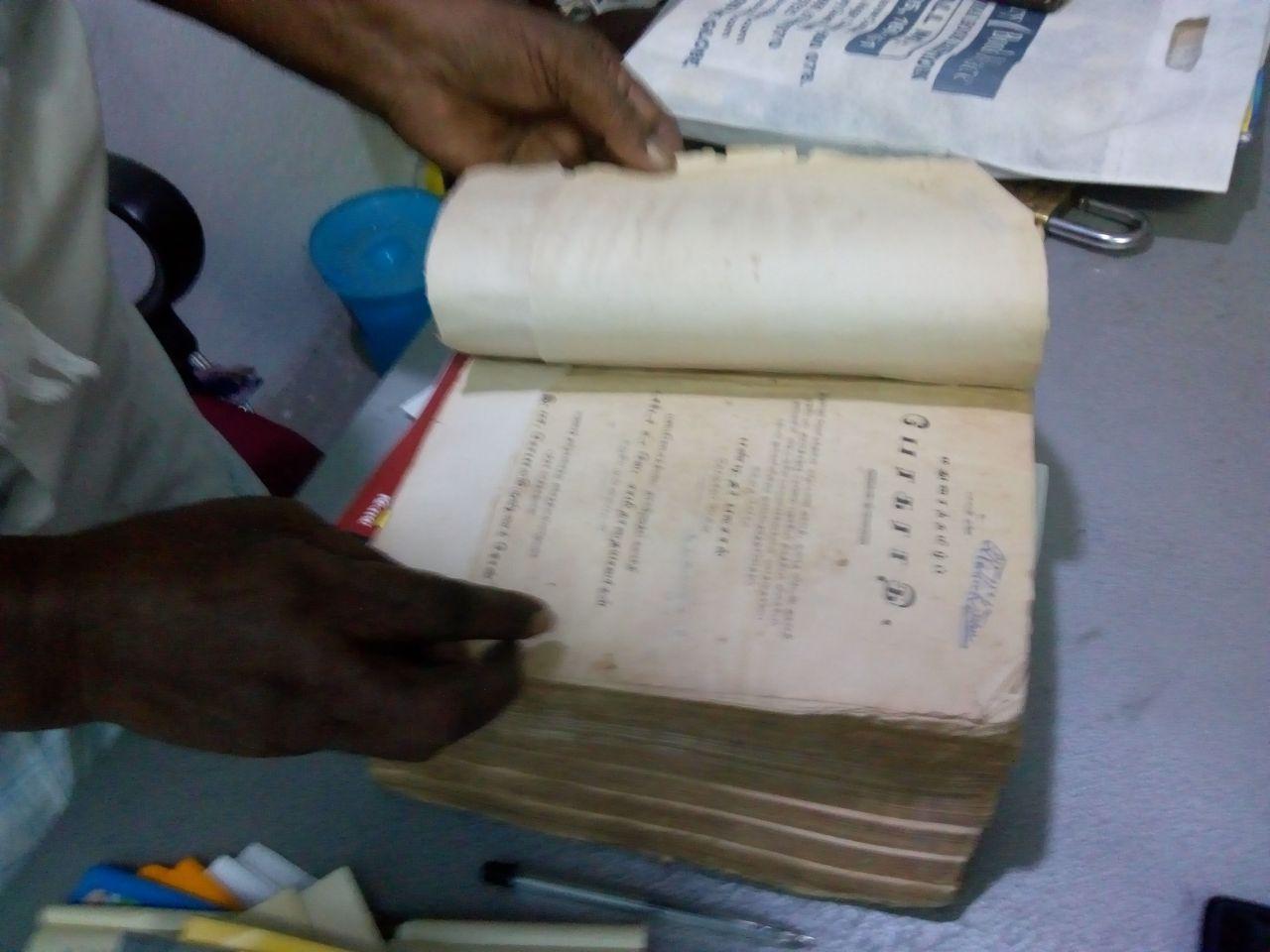 நல்லகண்ணு அரிய புத்தகங்கள்