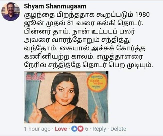 Reporter Facebook post