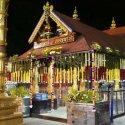 சபரிமலை ஐயப்பன் கோயிலில் மண்டல பூஜைகளுக்காக நடை திறக்கப்படுகிறது