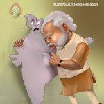பணமதிப்பிழப்பு... ஓராண்டில் சொன்னதைச் செய்ததா மோடி அரசு?  #OneYearOfDemonetisation