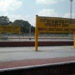 கும்பகோணம் - மயிலாடுதுறை இடையே பராமரிப்புப் பணிக்காக ரயில்கள் ரத்து