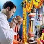 'நான் சிவபக்தன்!' - பா.ஜ.க-வுக்கு பதிலடிகொடுத்த ராகுல் காந்தி