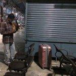 பேருந்து நிலையத்தில் கிடந்த மர்மப் பெட்டி... பதற்றமடைந்த திருப்பூர் பயணிகள்!