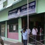 ஆர்.கே.நகர் இடைத்தேர்தல் - வேட்புமனுத் தாக்கல் தொடங்கியது