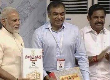 'கவனம்..!' சென்னையில் பத்திரிகைகளுக்கு பிரதமர் மோடி வைத்த கோரிக்கை