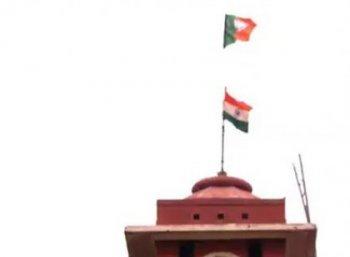 தேசியக்கொடிக்கு மேல் பறந்த  பாரதிய ஜனதா கொடி!