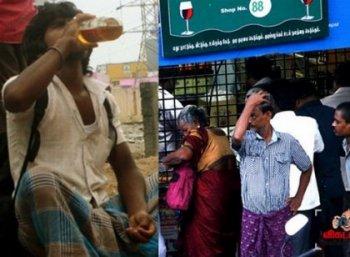 ''டாஸ்மாக் 'பார்'' மூடப்படுகிறது..!'' அதிரடி உத்தரவு போட்டது தமிழக அரசு