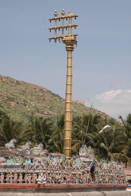 திருவண்ணாமலை கொடிமரம்