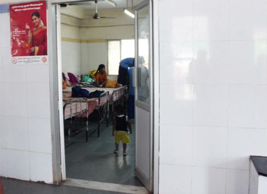 அரசு மருத்துவமனை, hospital