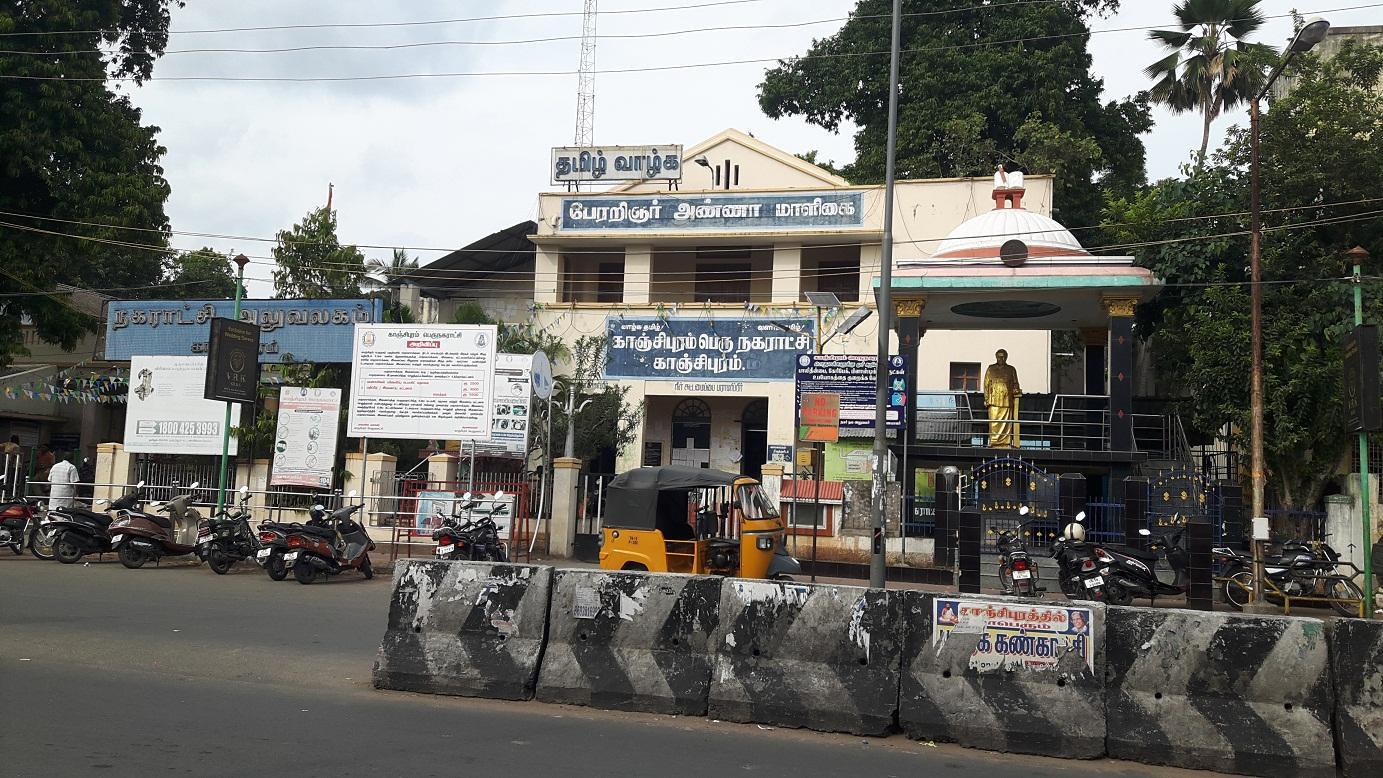 காஞ்சிபுரம் நகராட்சி