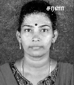 தஷ்வந்த், dhaswant