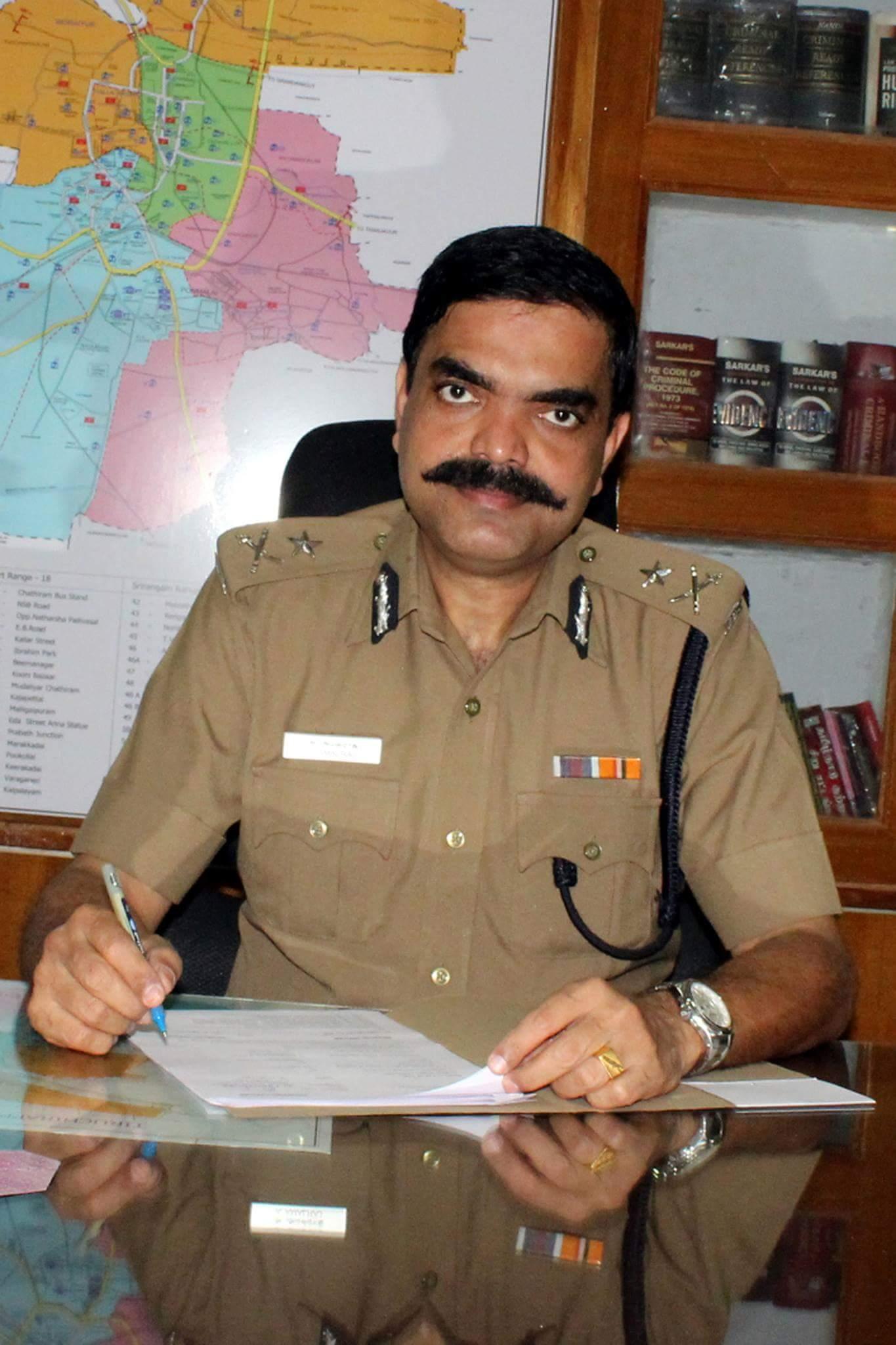 அமல்ராஜ் ஐ.பி.எஸ்