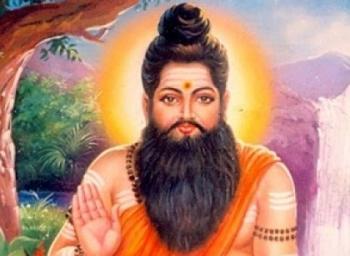 சித்தர்கள் ஜீவசமாதி