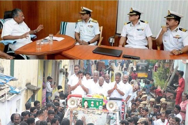 பினராயி விஜயன் vs எடப்பாடி பழனிசாமி