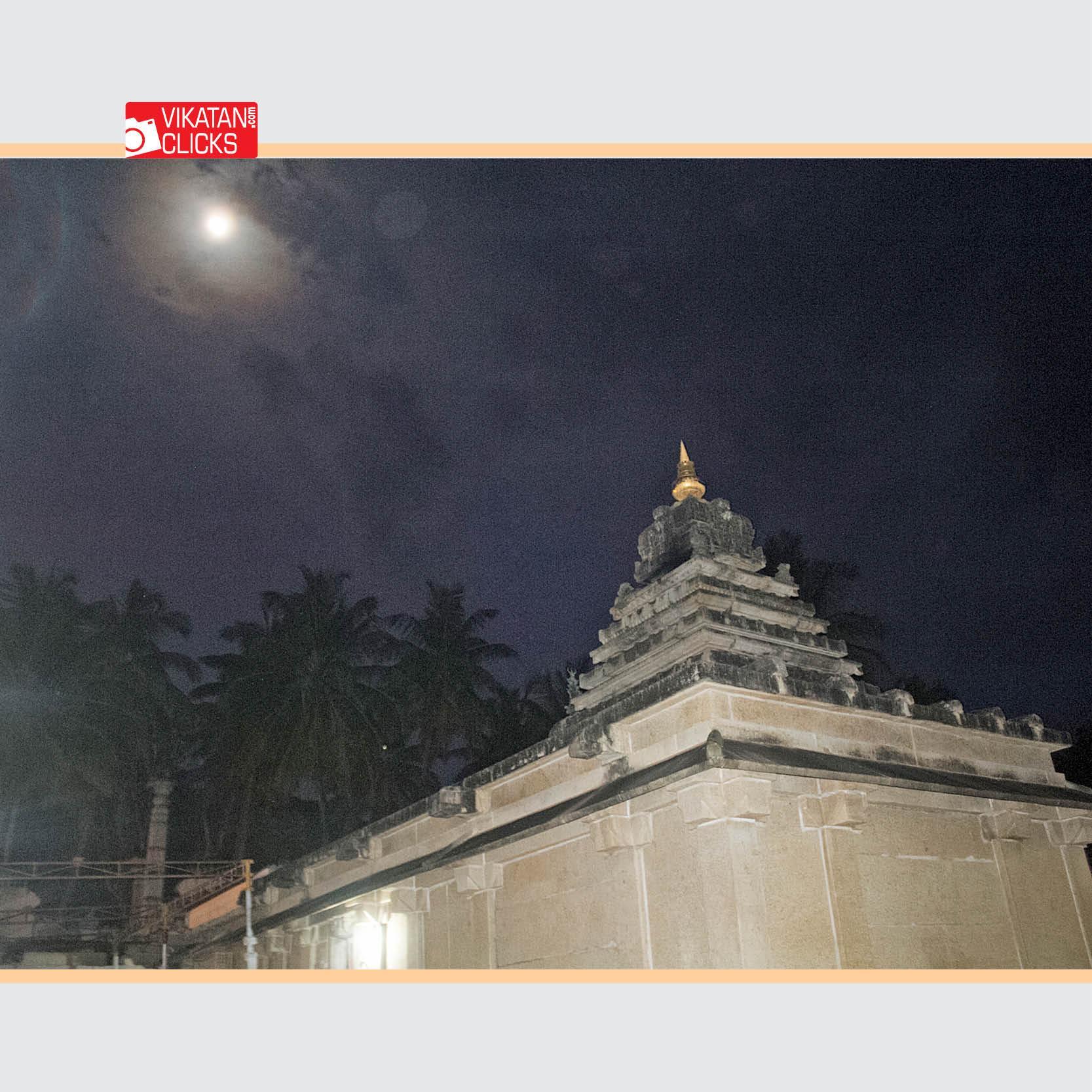கலசா கோயில்
