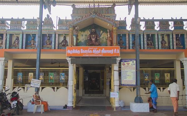 கோரக்கர் சமாதி