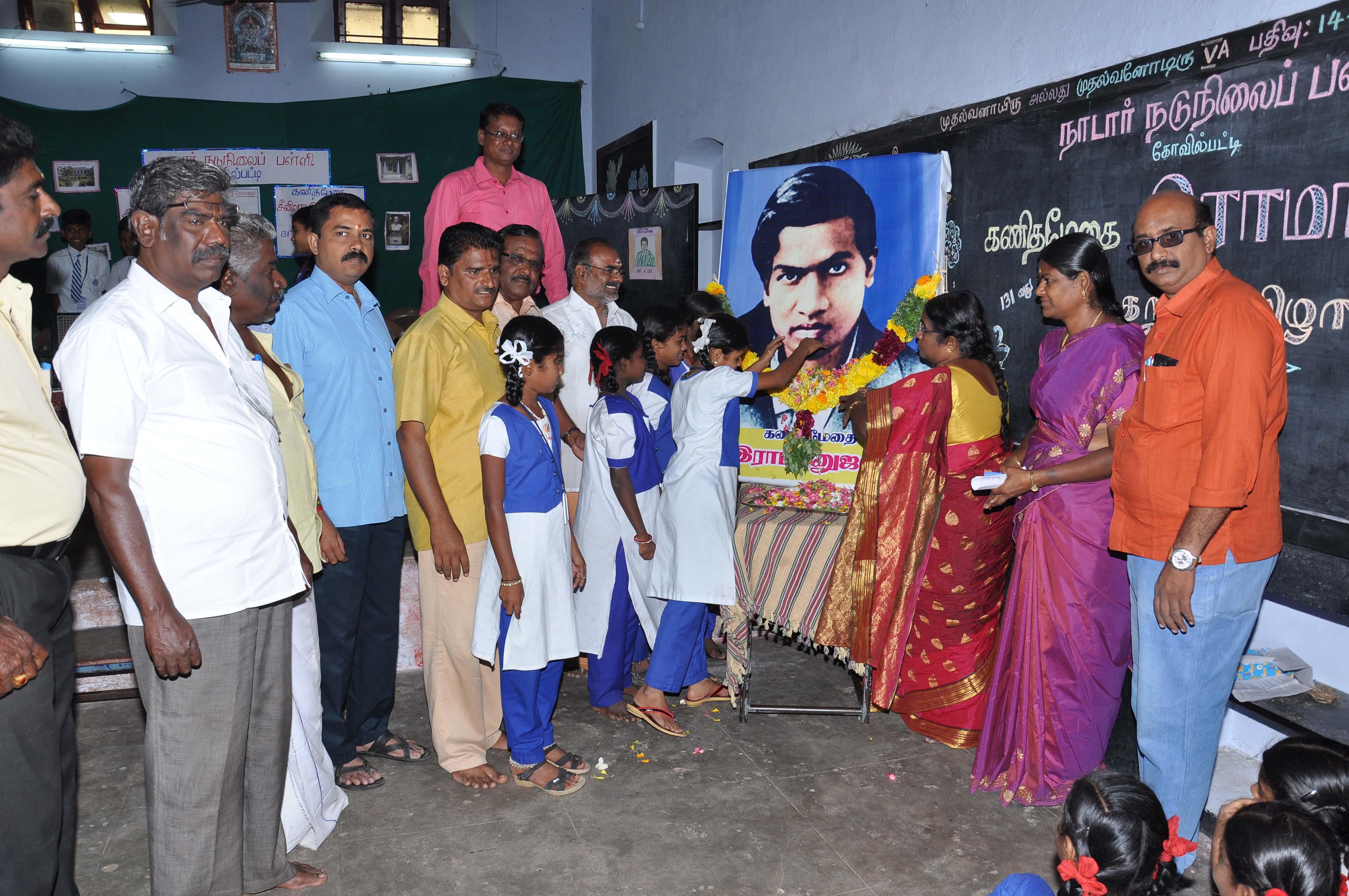 National mathematics day conducted in kovilatti