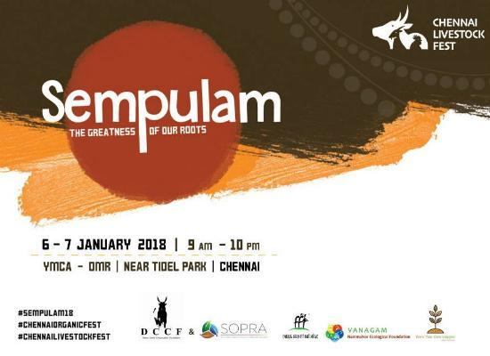 sempulam, செம்புலம்