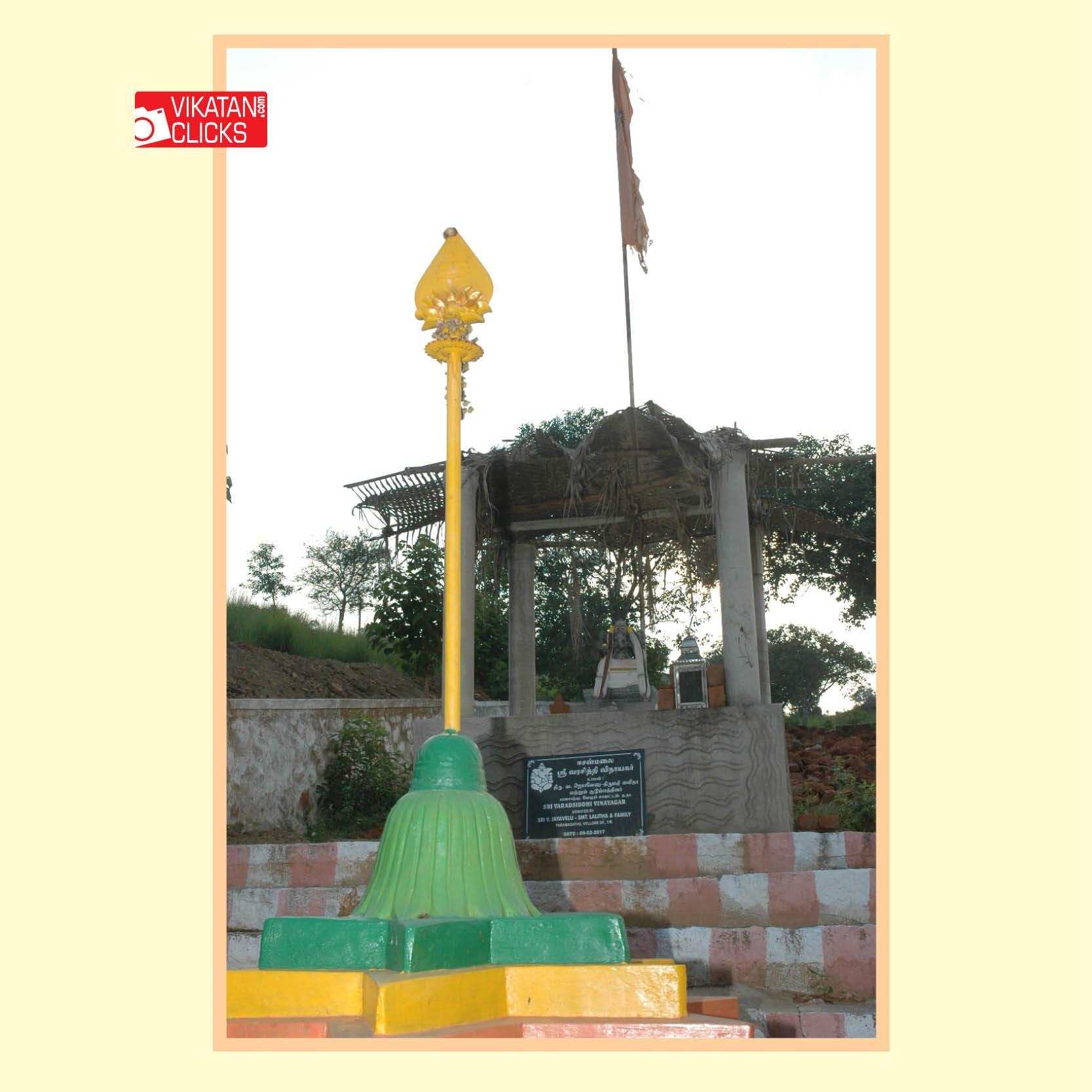 வரசித்தி விநாயகர்