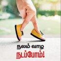 foot-art1