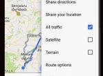 டோல் பூத் இல்லாத வழி... பார்க் செய்த இடம்.... கூகுள் மேப்ஸில் ஒளிந்திருக்கும் வசதிகள்! #GoogleMaps