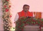 இரண்டாவது முறையாகக் குஜராத்தின் முதல்வராகப் பதவியேற்றார் விஜய் ரூபானி!