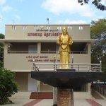 அன்று எம்.ஜி.ஆர். படித்த பள்ளி- இன்று ஐ.எஸ்.ஓ தர சான்றிதழ் பெற்ற முதல் நகராட்சி பள்ளி.