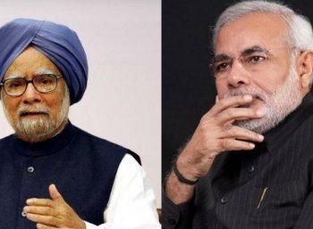 பி.ஜே.பி., காங்கிரஸ்... எந்த கட்சி ஆட்சியில் ஊழல் அதிகம் தெரியுமா? ஆச்சரிய முடிவு  #VikatanSurveyResults