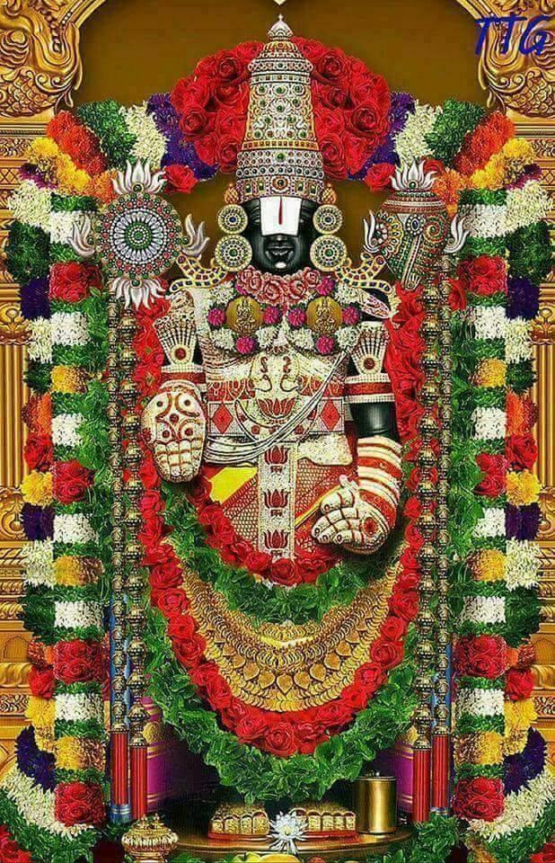 வெங்கடாஜலபதி