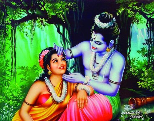 ராமர் சீதையுடன்