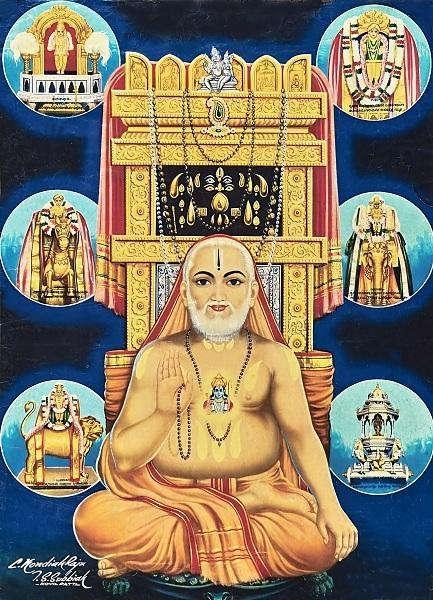 மந்த்ராலயம்