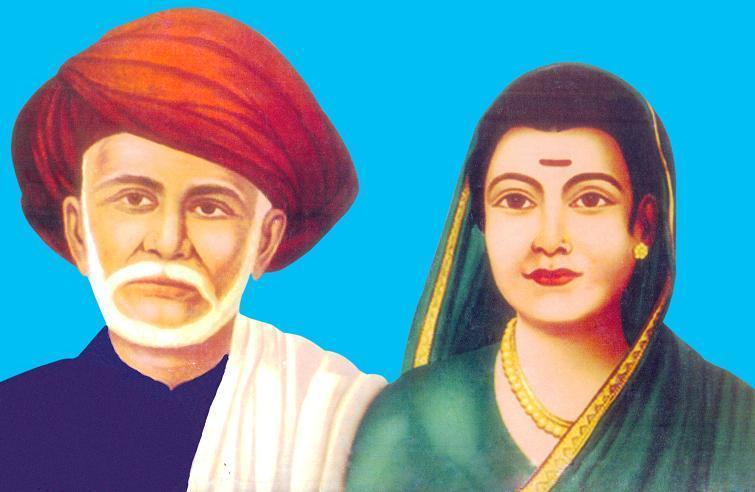 சாவித்திரி பாய் மற்றும் ஜோதிராவ்