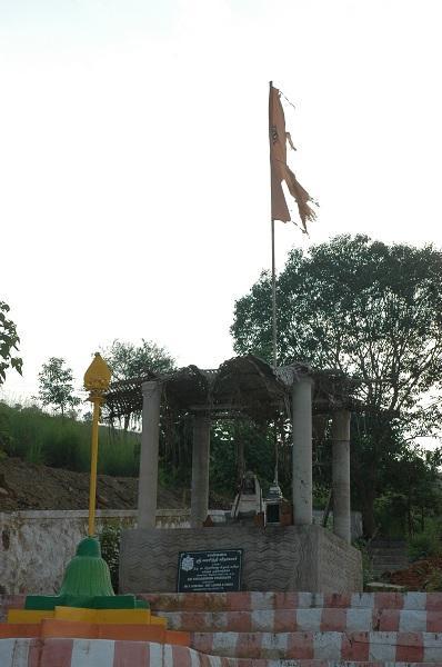 ஈசன்மலை