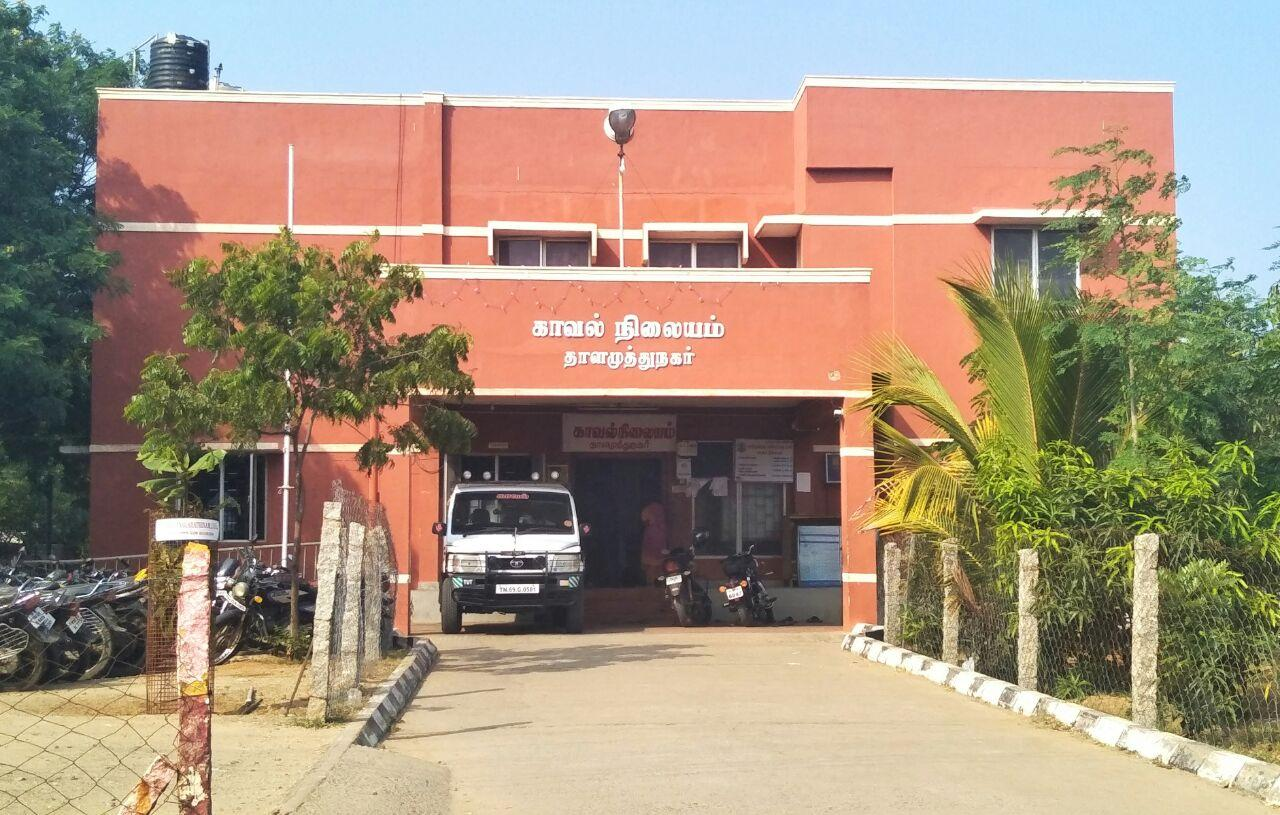Thalamuthu Nagar police station