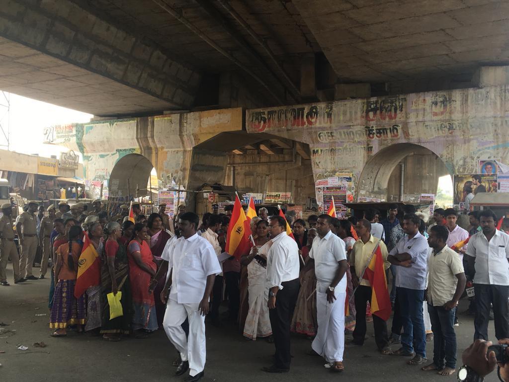 நிசான், தமிழ் தேசிய கட்சி