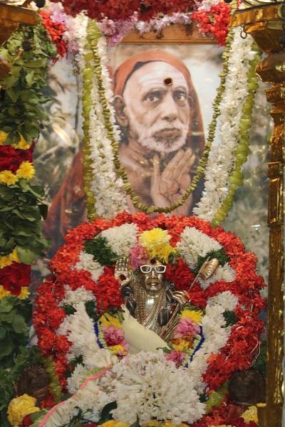 பரமாசார்யார்