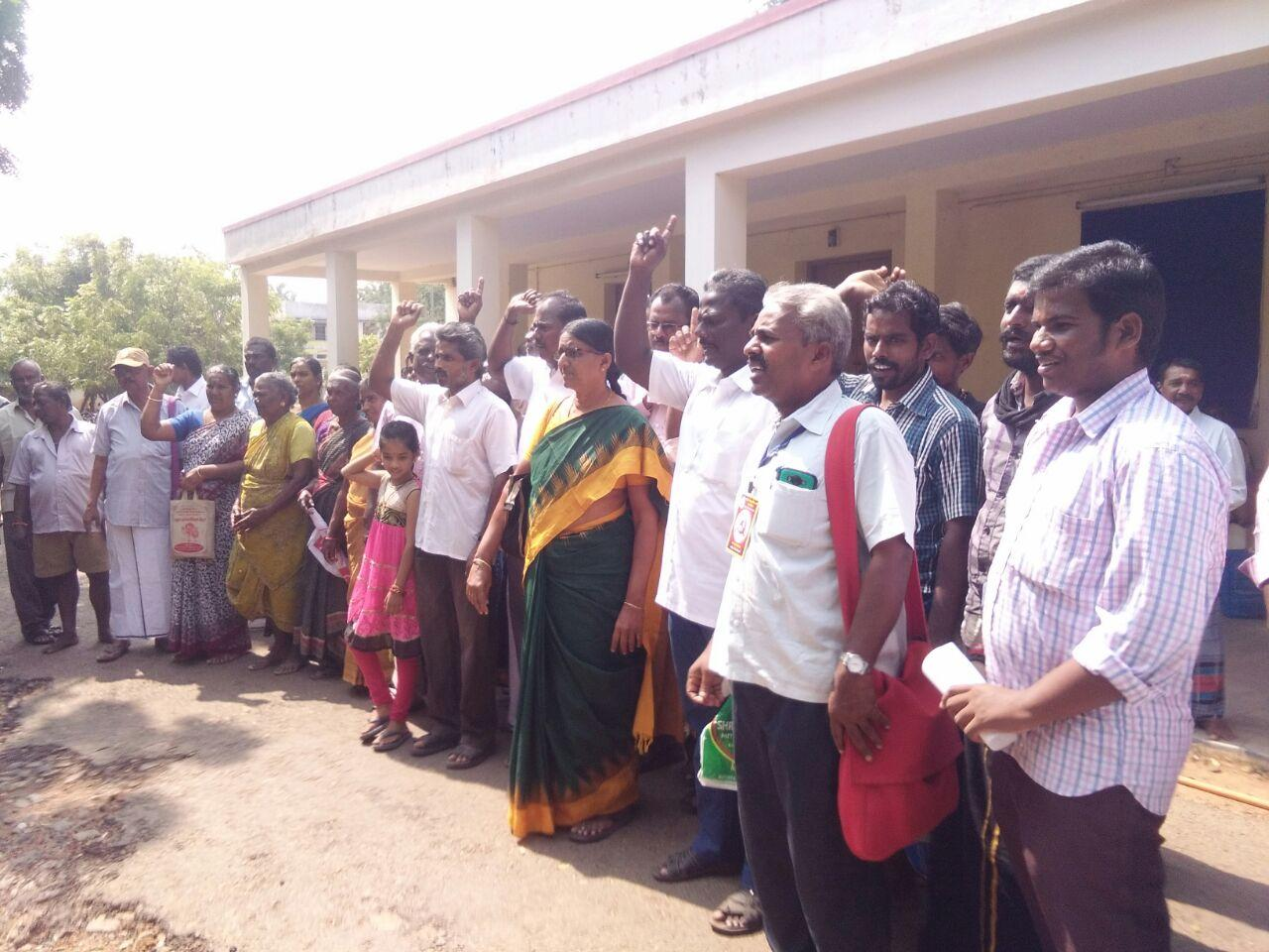 Protest in kovilpatti rdo office