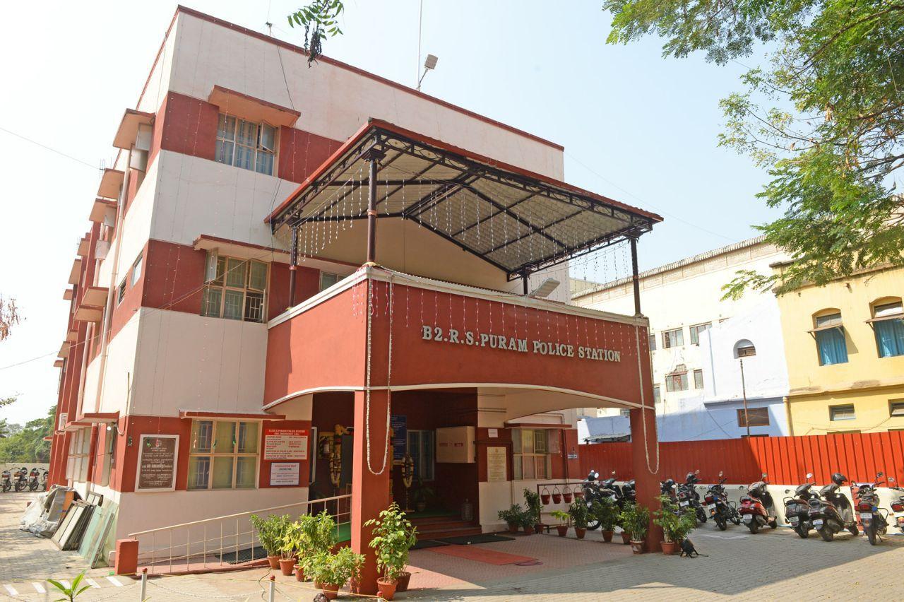ஆர்.எஸ்.புரம் காவல்நிலையம்