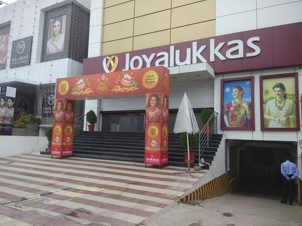 ஜாய் ஆலுக்காஸ் நிறுவனத்தில் சோதனை