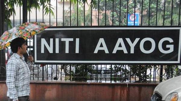 நிதி ஆயோக்