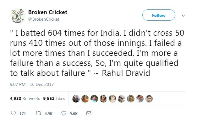 broken cricket