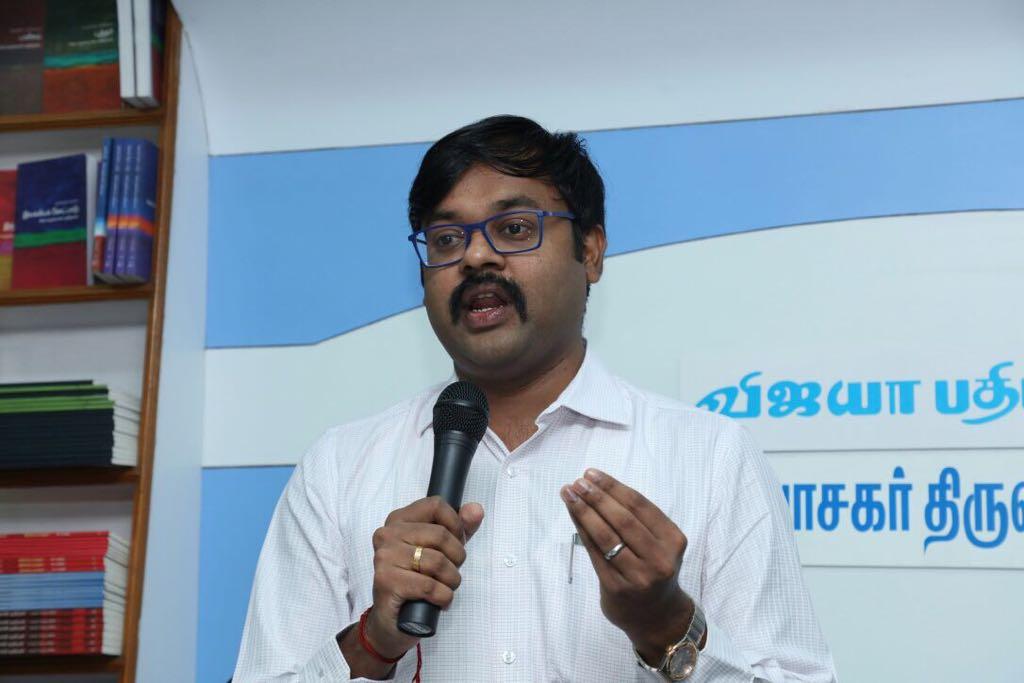 Dr K Vijayakarthikeyan IAS