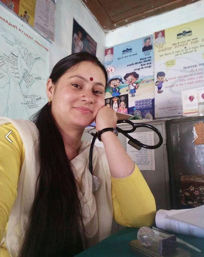 கீதா வெர்மா