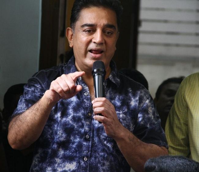 நடிகர் கமல் - அரசியல் பிரவேசம்