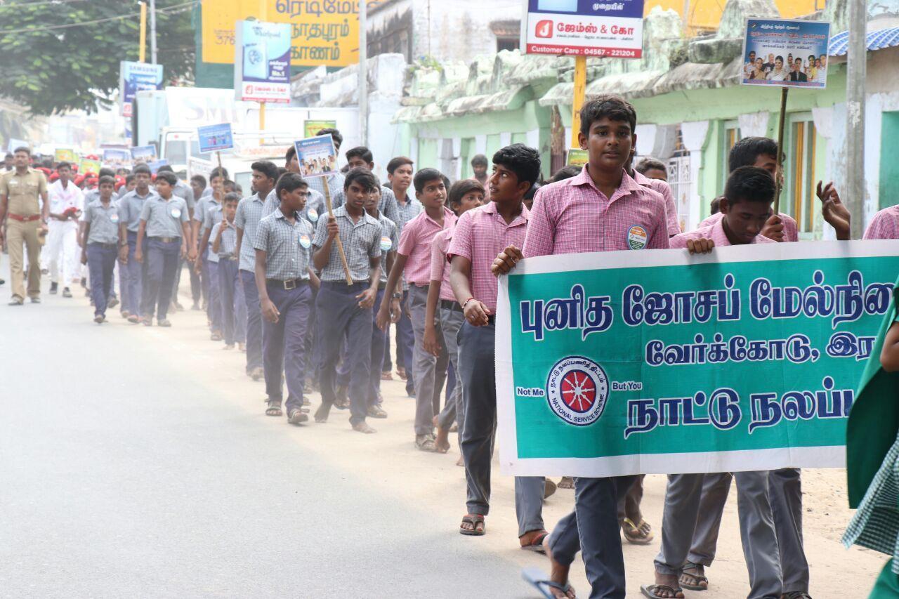 ராமேஸ்வரத்தில் நடந்த வாக்காளர் தின பேரணி