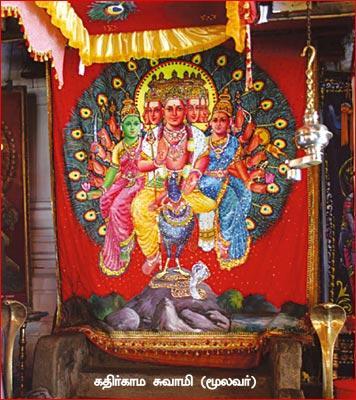 கதிர்காம சுவாமி