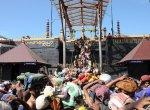 சபரிமலையில் ஜனவரி 14-ம் தேதி மகரஜோதி!