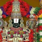 வேதவதிக்கு ராமபிரான் கொடுத்த வாக்கை, நிறைவேற்றிய வெங்கடாஜலபதி! #Tirupati